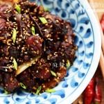 麻辣陈皮兔丁(下酒菜)