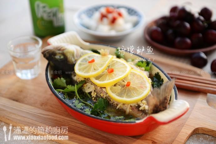 泰式明炉柠檬鲈鱼