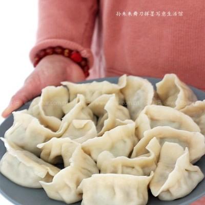 10种饺子馅料全攻略
