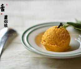 杏子冰激凌