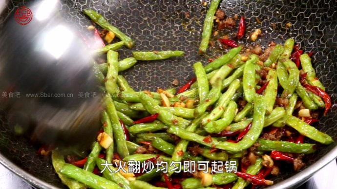 干煸四季豆
