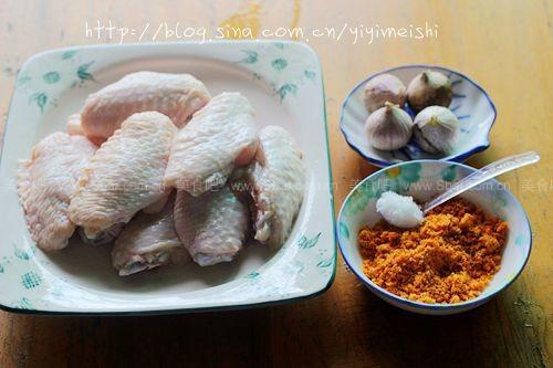 蒜香黑椒烤翅