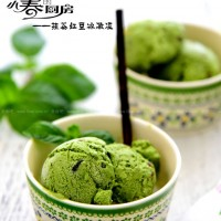 抹茶红豆冰激凌
