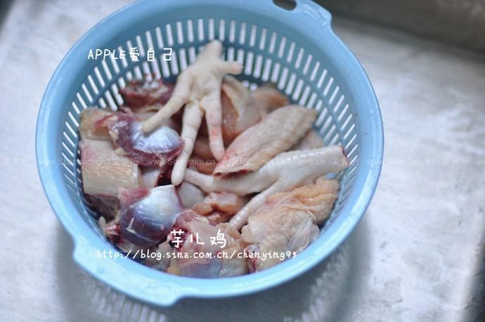 麻辣芋儿鸡
