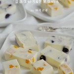 藍莓牛奶凍、芒果牛奶凍