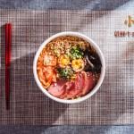 朝鲜牛肉小米冷面
