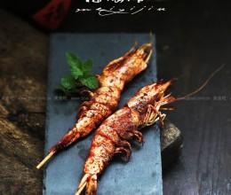 黑椒烤对虾
