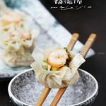 虾仁糯米烧麦(早餐食谱)