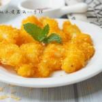 香酥烤鱼柳(烤箱菜)