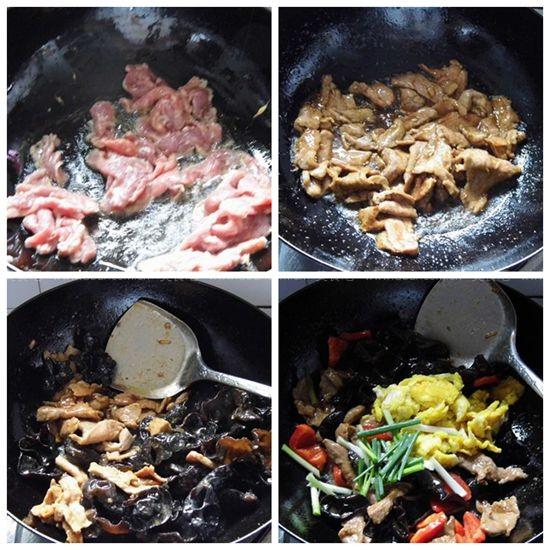 醋溜木须肉