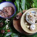 羊肉饺子(早餐食谱)