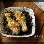 梅干菜蒸鸡腿(清蒸菜)