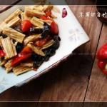 木耳炒腐竹(减脂瘦身食谱)