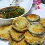 香煎茄饼(电饼铛食谱)