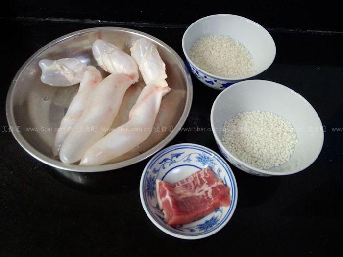 鱼鳔瘦肉粥