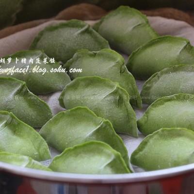 胡萝卜猪肉菠菜饺