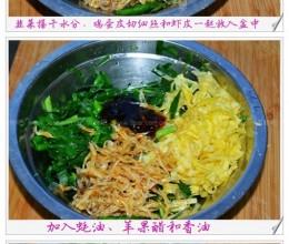 韭菜鸡蛋拌虾皮
