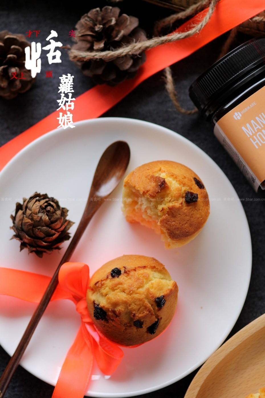 橙皮蜂蜜马芬