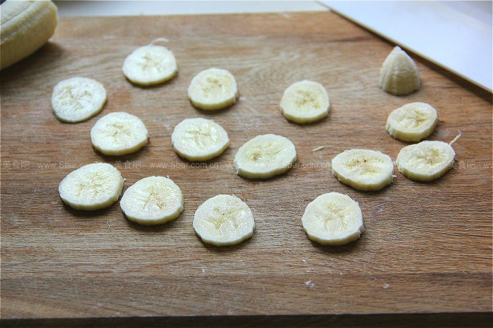 香蕉火龙果思慕雪