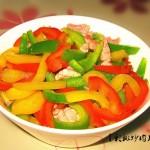 彩椒炒肉片