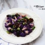 素炒紫菜花