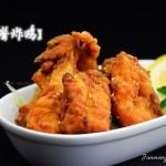 韩式果酱炸鸡