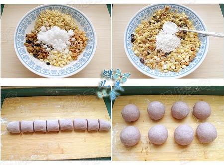 栗子葡萄干核桃仁酸奶黑米馒头