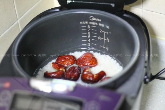 松子红枣糯米糕