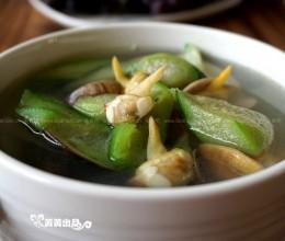 丝瓜鲜蛤汤
