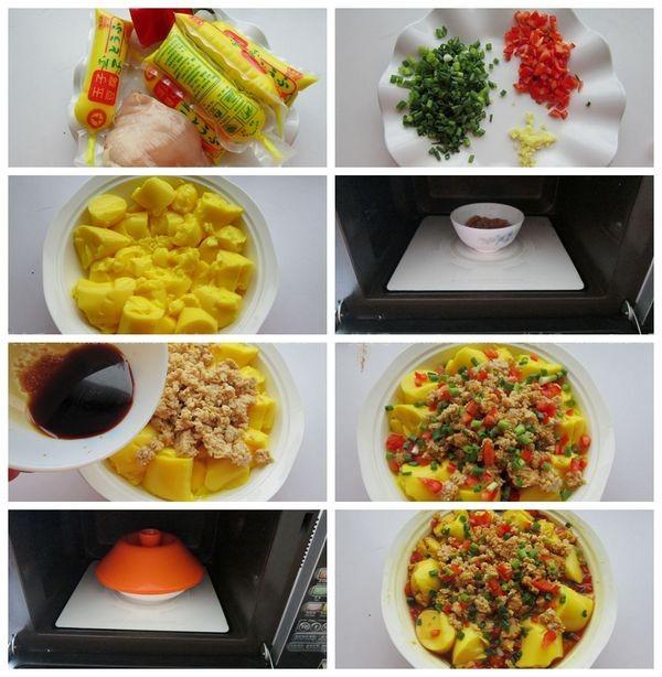 鸡肉日本豆腐