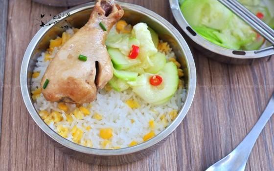 鸡腿饭套餐(一个人的便当食谱)