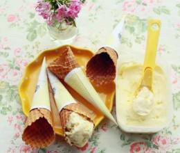 蛋筒冰淇淋