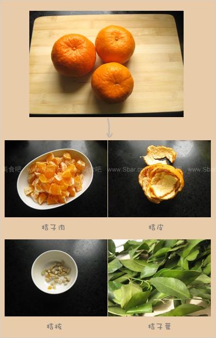 桔子蜂蜜茶
