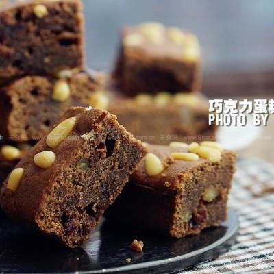 松子巧克力蛋糕