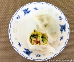 方瓜海鲜饺