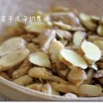 自制姜汁和姜粉