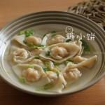 鲜虾大馄饨(早餐食谱)