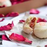 玫瑰苏式月饼(中秋美食)