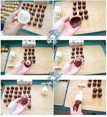 巧克力青柠檬蔓越莓椰蓉月饼
