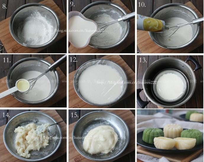 自制冰皮月饼