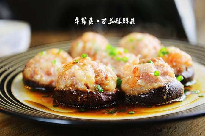 百花酿鲜菇
