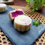 紫薯冰皮月饼(怎样做冰皮月饼)
