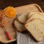橙皮淡奶油吐司(口感赞爆的面包机一键吐司)
