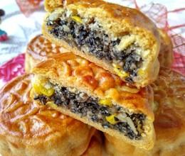 广式玉米黑芝麻月饼