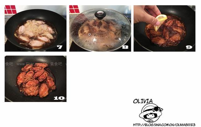 可乐姜焖鸡翅