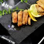 盐焗鸡腿(电饭锅食谱)