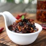 肉丁豆豉油辣椒