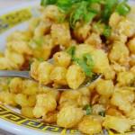 咸蛋黄焗玉米粒