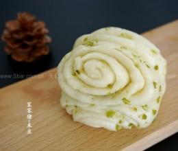 豌豆奶香花卷