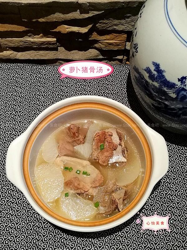 萝卜猪骨汤